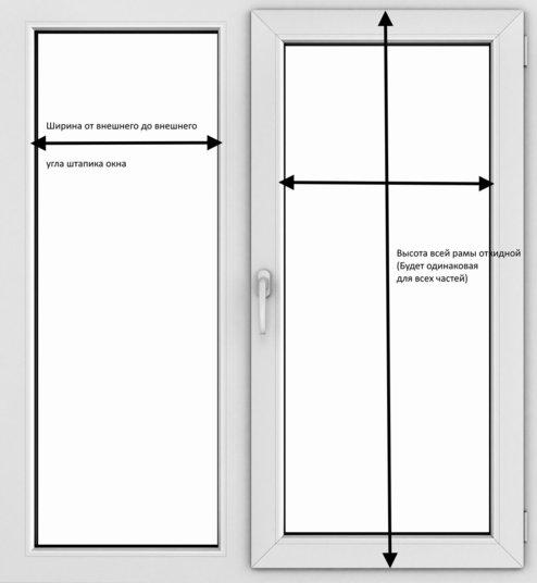 как замерить окна профиль мирролет