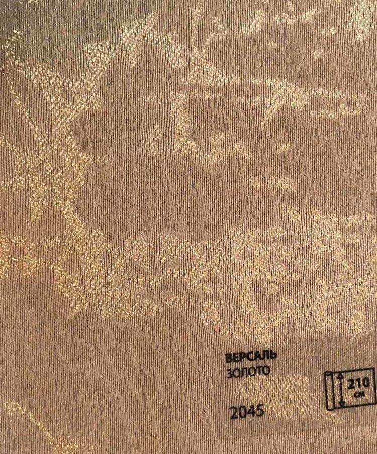Версаль 2 золото